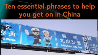 Ten essential phrases to get on in China😄- Smart Mandarin for Survivors 1/30