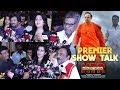 NTR Mahanayakudu Movie Premier Show Talk | Balakrishna | Vidya Balan | Rana | Sumanth | Kalyan Ram