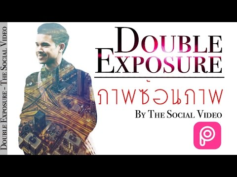 Picsart Double Exposure Ios - PicsArt - How To Make Double Exposure