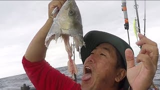 Fish Head, Fish Head, Offshore Fish Head.