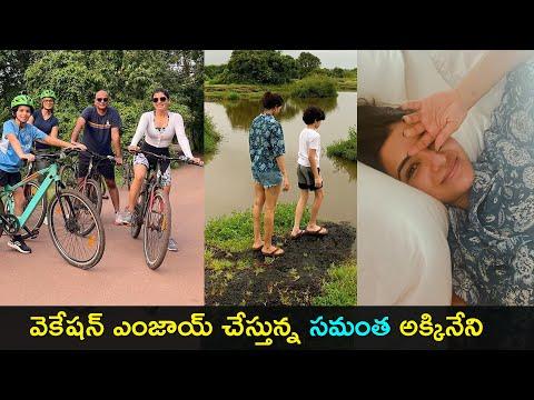 Actress Samantha latest vacation moments going viral on social media