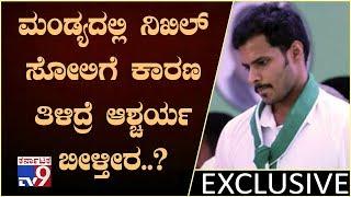 C-Voter Survey Of Mandya: Reason Behind Nikhil Kumaraswamy Defeat in Mandya & Sumalatha Victory