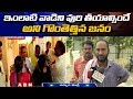 New Twist In Dwarka Murder Case In Vijayawada   Latest updates   ABN Telugu