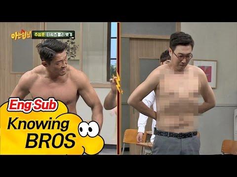 '성난 근육' 추성훈(Choo Sung hoon) vs '안구 테러' 김영철(Kim Young Chul), 빨리 벗기의 승자는? 아는 형님(Knowing bros) 49회