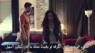 مشاهدة فيلم اعتني بي جيدا مترجم اون لاين