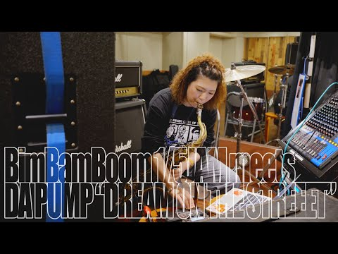 BimBamBoom 1/5JAM meets DA PUMP