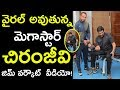 Chiranjeevi Gym Workout Photo Goes Viral On Social Media