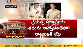Chandrababu discusses post poll scenario with Sonia Gandhi..