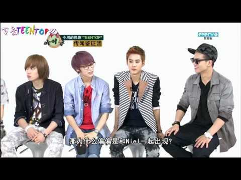 【百度TEENTOP吧】120627 MBC Every1 Weekly Idol 偶像周刊 - TEEN TOP (Full) [中字]
