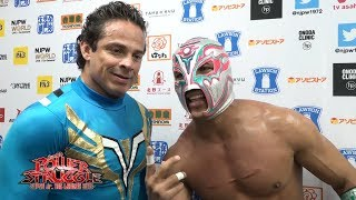 NJPW Road To Power Struggle Results (10.17) – Super Jr. Tag League Continues