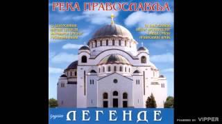 LegendE | Čista djevo - (Audio 2003)
