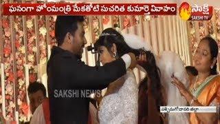 AP Home Minister Mekathoti Sucharitha Daughter Wedding Cer..