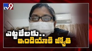 Kurnool techie reaches Delhi from Wuhan..
