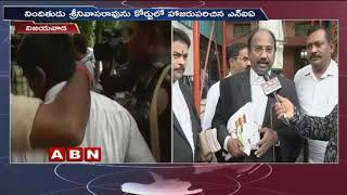 Jagan attack case adjourned to Feb. 9th, by Vijayawada cou..