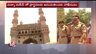 CP Anjani Kumar inspects Charminar area, brings awareness ..