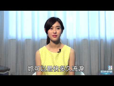 【台灣壹週刊】超厲害萌少女邱偲琹 三十秒就給你哭出來