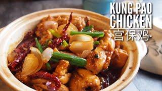 SUPER EASY Kung Pao Chicken Recipe 宫保鸡