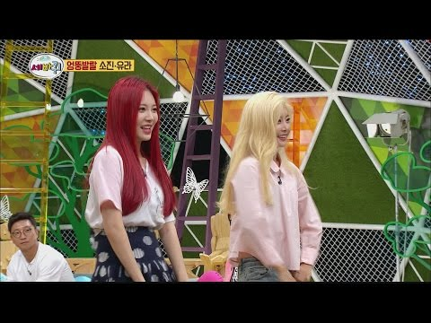 [World Changing Quiz Show] 세바퀴 - Girl's Day Yura and sojin showed a sexy dance 20150731