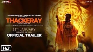 Thackeray Official Trailer: Nawazuddin Siddiqui, Amrita Ra..