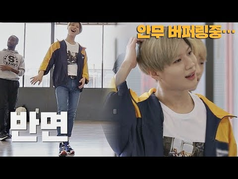 태민(taemin)에겐 생소한 힙합 그루브에 안무 버퍼링 @_@  WHYNOT-더 댄서(The dancer) 7회