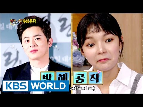 Park Jinjoo's life was almost ruined because of Jo Jung-suk? [Happy Together / 2016.11.24]