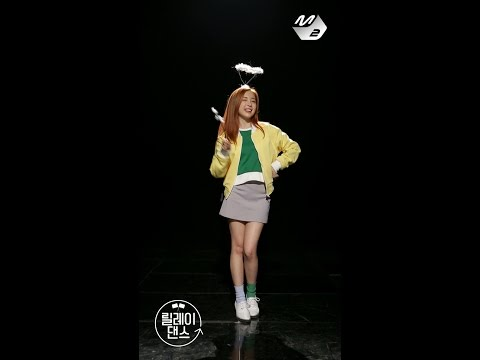 [릴레이댄스] 에이프릴(April)_봄의 나라 이야기(April Story)