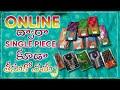 Beautiful Sarees and Nighties with FREE SHIPPING అందమైన చీరలు మరియు నైటీలు || షిప్పింగ్ ఉచితం
