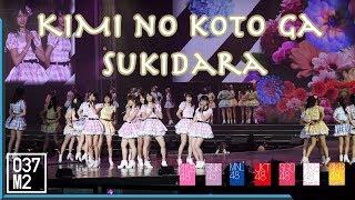 190127 48 Group -  Kimi no Koto ga Suki Dakara @ AKB48 Group Asia Festival 2019 [Fancam 4K 60p]