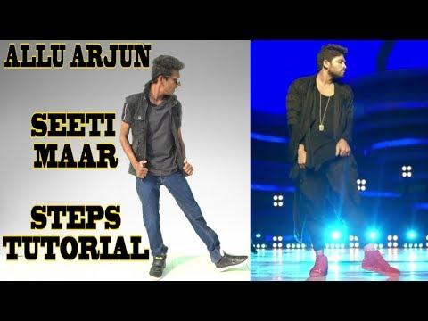 download allu arjun seeti maar dj signature step tutorial