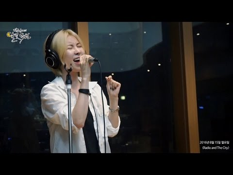 [Moonlight paradise] J-Min - Ready For Your Love [박정아의 달빛낙원] 20160815
