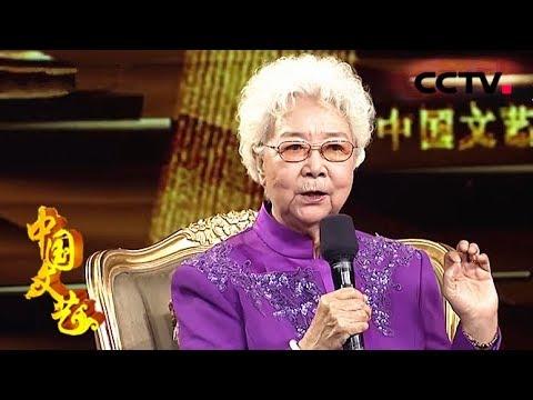 《中国文艺》向经典致敬 本期致敬主题——著名电影演员 田华 20180804 | CCTV中文国际