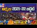 Made-in-India Tablet to Budget mobile app — a Budget of many firsts - TV9