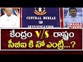 Why AP govt. bans CBI from entering state; IVR analysis