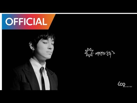 LC9 - 에덴의 동쪽 (East of Eden) MV