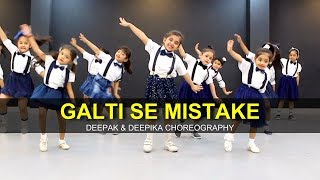 Galti Se Mistake | Jr. Kids | Full Class Video | Deepak & Deepika Choreography |G M Dance