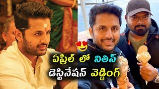 Hero Nithin, Shalini wedding date, destination locked..