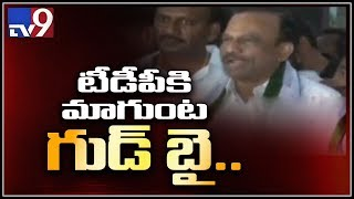 Magunta Srinivasulu quits TDP and joins YCP - TV9
