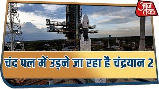 Chandrayaan 2 In Its Last Stage Of Take Off | Live Updates