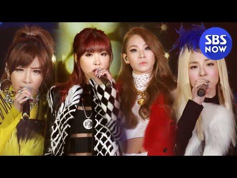 SBS [2013가요대전] - 투애니원(2NE1) '그리워해요+Do You Love Me'