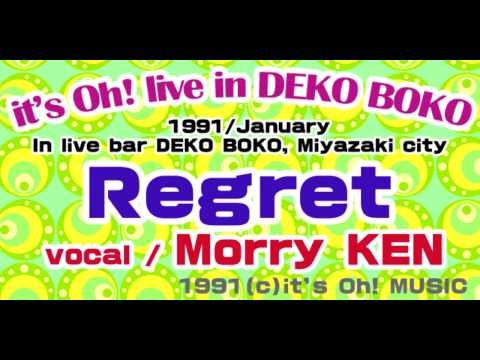 "Morry KEN - ""Regret"" LIVE"