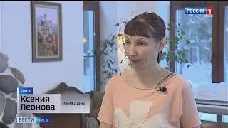 «Вести Омск», итоги дня от 20 января 2021 года