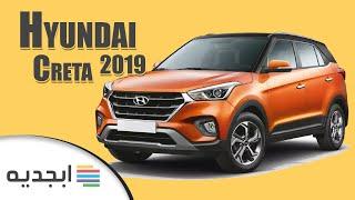 هيونداي كريتا 2019 - مواصفات و سعر سيارة هيونداي كريتا ...