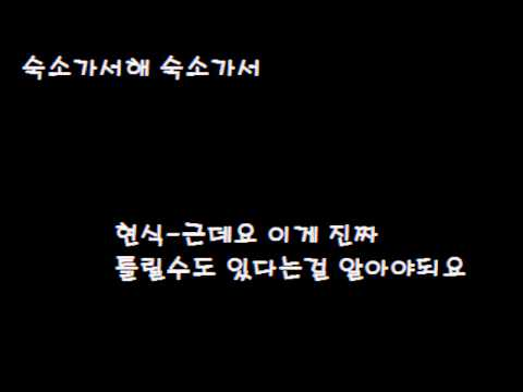 BTOB 비투비 너멜되 콘서트 민혁,성재 인형(Piano현식)
