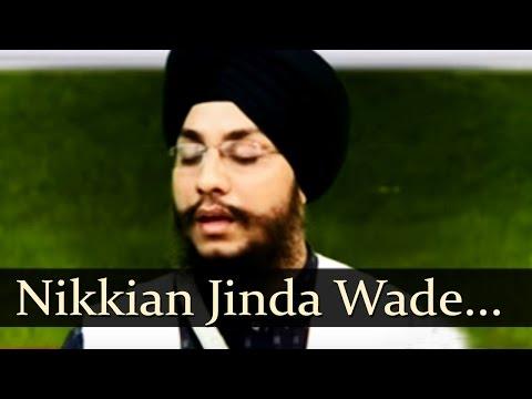 Aesi Marni Jo Mare - Bhai Amarjit Singh Ji (Patiale Wale)