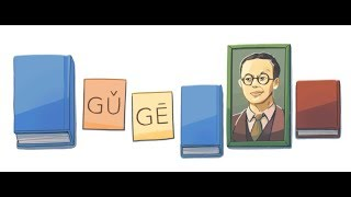 Zhou Youguang celebrated by Google Doodle – here's why the Chinese linguist is being marked
