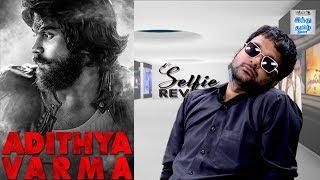 Adithya Varma Review | Dhruv Vikram | Banita Sandhu | Gireesaaya | Selfie review