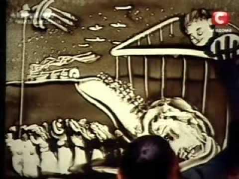 Ксения Симеонова - пясъчна композиция
