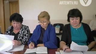 Антинаркотическая деятельность продолжается. В Артеме разработан план профработы.