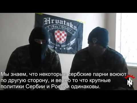 Croatian Neo-Nazi volunteers in Ukraine