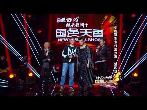20140329 刘欢助阵唱情怨 张远向霍尊下挑战